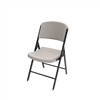 Lifetime Classic Folding Chair (Commercial) - Putty