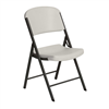 Lifetime Classic Folding Chair - 32 Pk (Commercial)