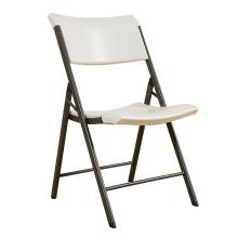 Contemporary Commercial Folding Chair (almond) photo