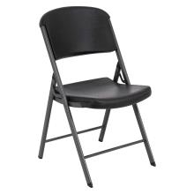 Lifetime Classic Folding Chair (Commercial) - Black with Gray Frame