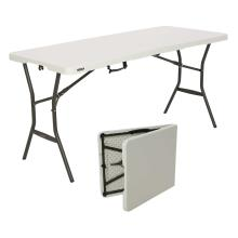 Lifetime 5-Foot Fold-In-Half Table (Essential)